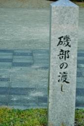 2011_0412_175944dsc_1788_3