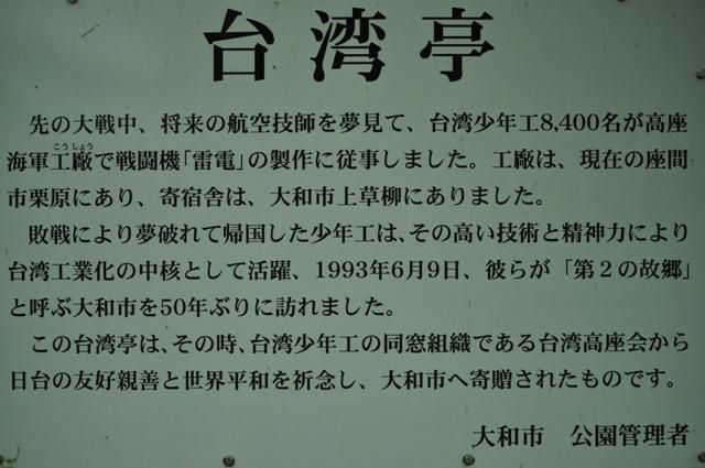 2010_1019_162604dsc_6140