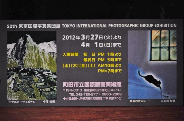 2012_0331_135235dsc_3476_2