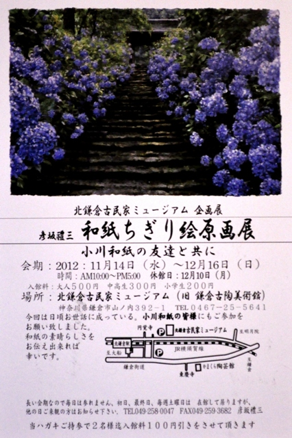 2012_1116_164130dsc_9842