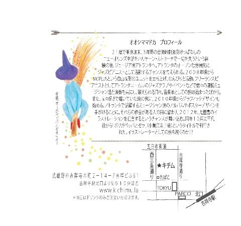 Japan_live_dmback_2